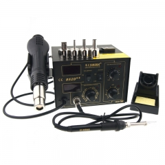 2 in1 SMD Soldering Iron Hot Air Gun Rework Station w/ Nozzle Tip Stand 852D++ Free Shipping